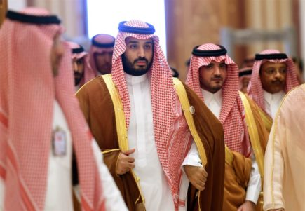 Mohammad bin Salman now ready to succeed his father as the subsequent Saudi king. Image Source 15 Minute News