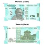 RBI will shortly issue Rs 50 notes with the motif of Hampi with Chariot.