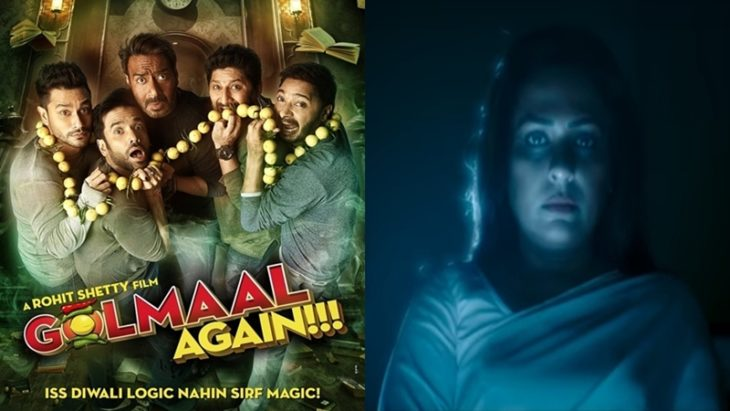 See the magic of Ajay Devgn and his mad gang! Watch it 'Golmaal Again' Trailer: Image Source Free Press Journal